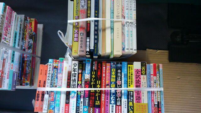 20161115_古本買取岡山