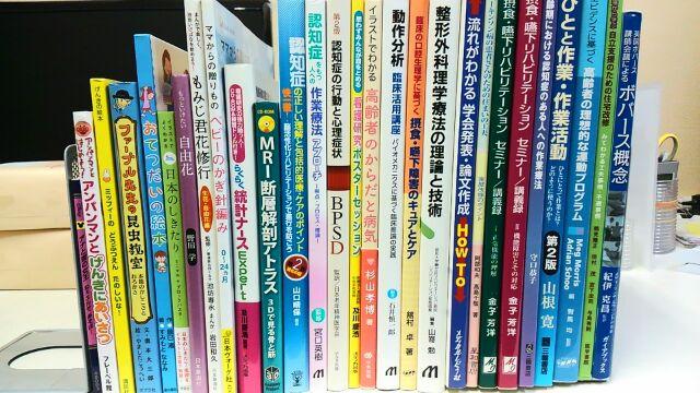 20161119_古本買取岡山・医学書・華道・ガーデニング・手芸・絵本