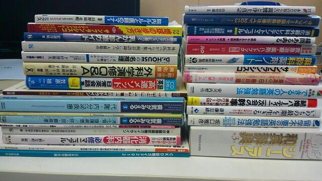20161122_医学書買取岡山