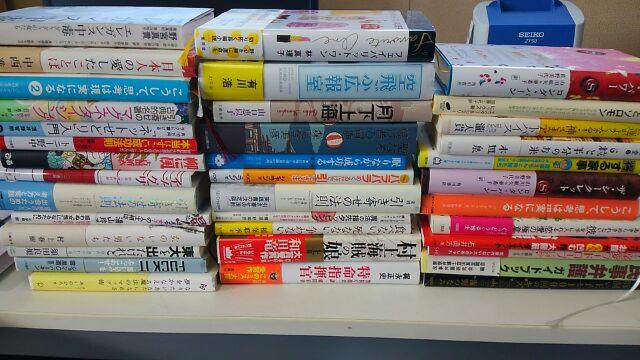 20161213_スピリチュアル本買取岡山