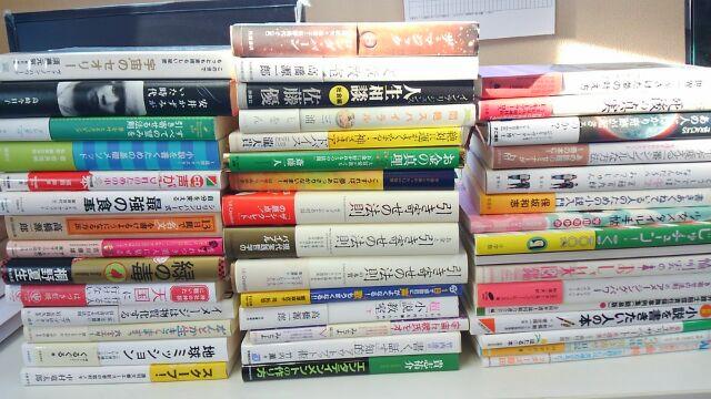 20161213_自己啓発書買取岡山