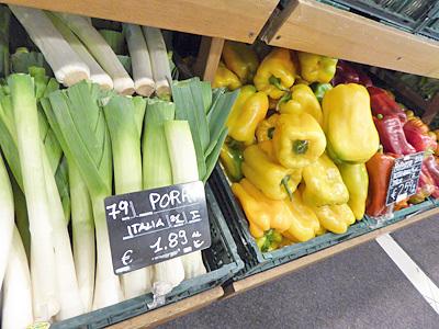 スーパーコナドの野菜コーナー