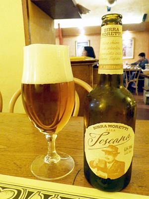 トスカーナ・ビール