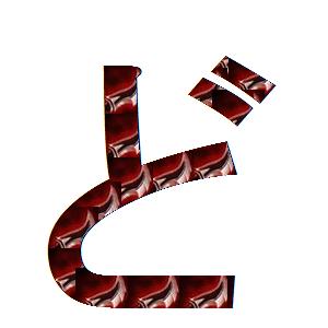 ドラクサ1