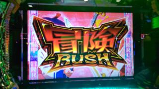 s_WP_20170112_20_24_24_Pro_シスタークエスト4_冒険ラッシュ