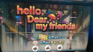 s_WP_20170121_17_40_38_Pro_プリズムナナ_hello Dear my frends