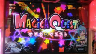 s_WP_20170202_20_43_39_Pro_魔法少女_まどかマギカ2_マギカクエスト!