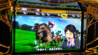 s_WP_20170209_19_10_12_Pro_G1優駿倶楽部_こんなレース