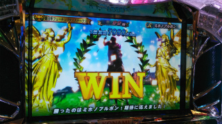 s_WP_20170209_19_29_09_Pro_G1優駿倶楽部_WIN
