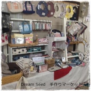 Dream Seed 手作りマーケット