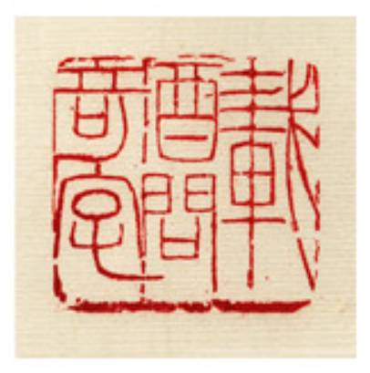 2016 00 k 載酒問奇字1