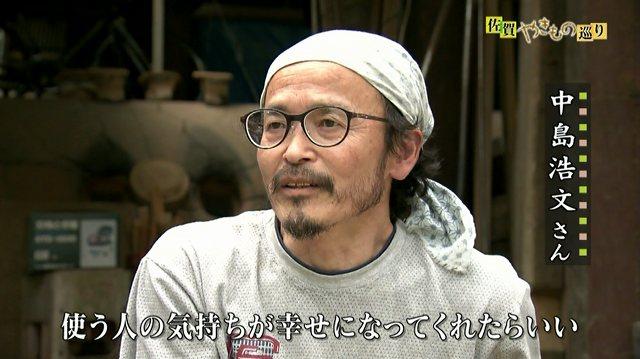 s-2016 00 k NHK 泥縄窯4