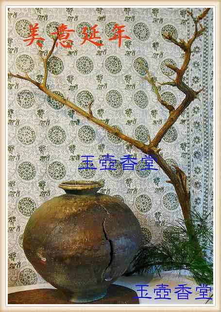 s-DSCN2858 (1)玉壺2