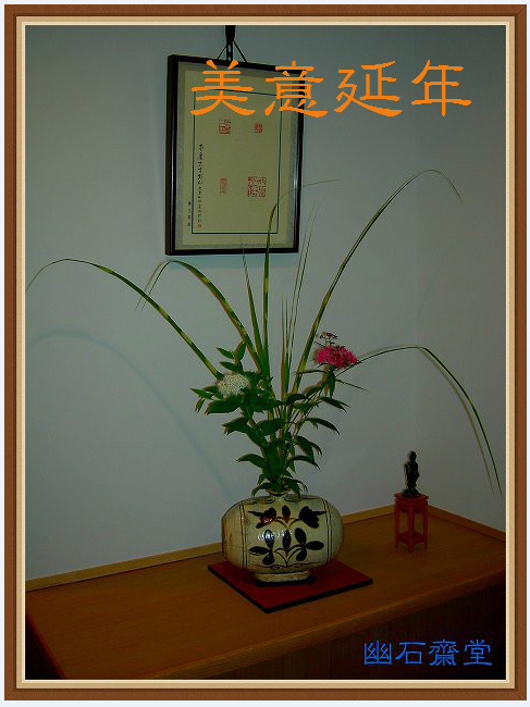 2016 00 k 載酒問奇字 a-1