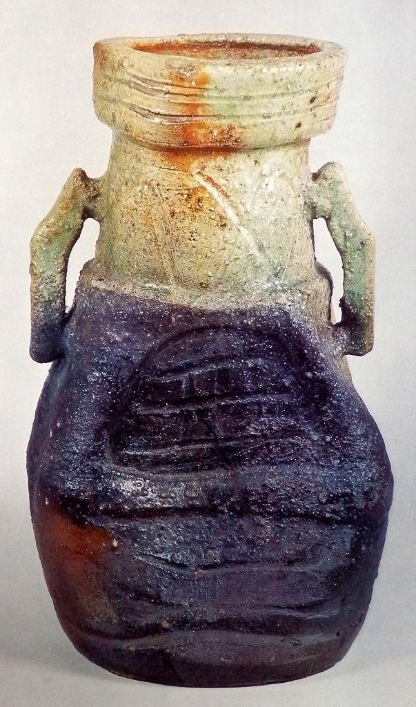 2017 織部 古伊賀花入 銘「岩かど」 ①「芙蓉」型