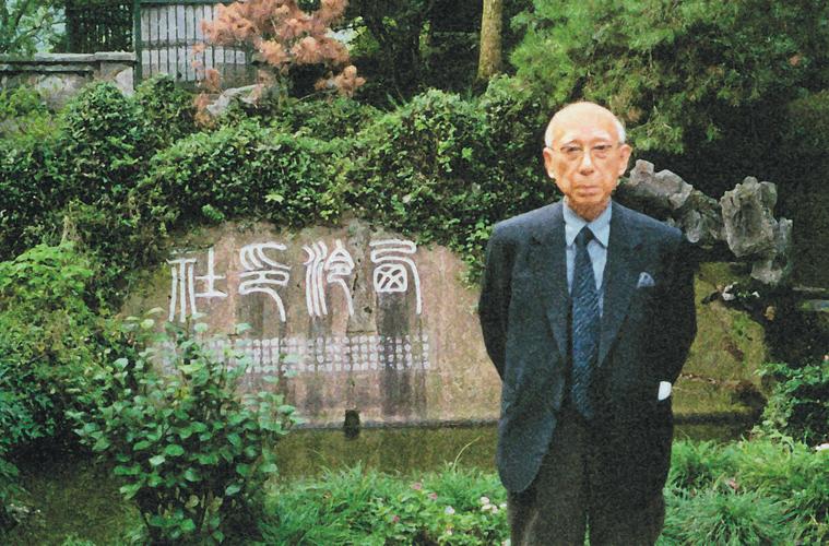 00 kt 小林斗盦篆刻の軌跡 (2016 11 26) a