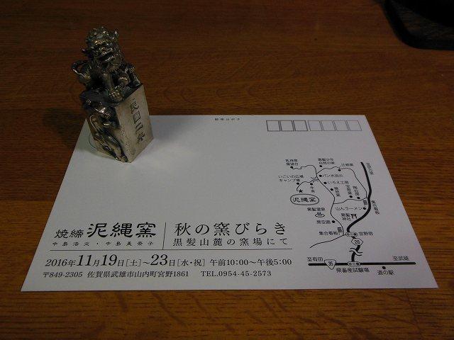 s-DSCN2990.jpg