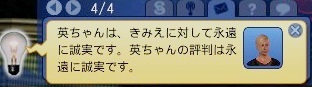 Screenshot-fc-BP1126.jpg