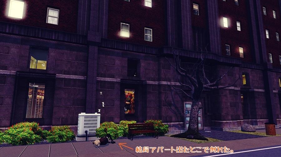 Screenshot-fc-BP1177.jpg
