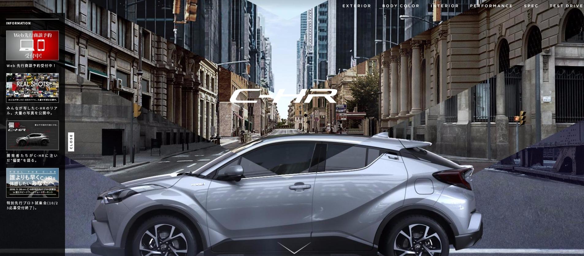トヨタ C HR トヨタ自動車WEBサイト