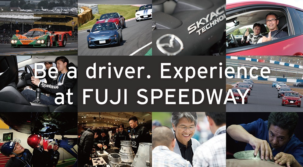 Be a driver Experience at FUJI SPEEDWAY|イベント公式サイト