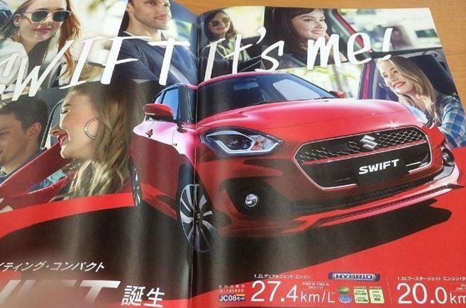 スズキ 新型スイフト 01