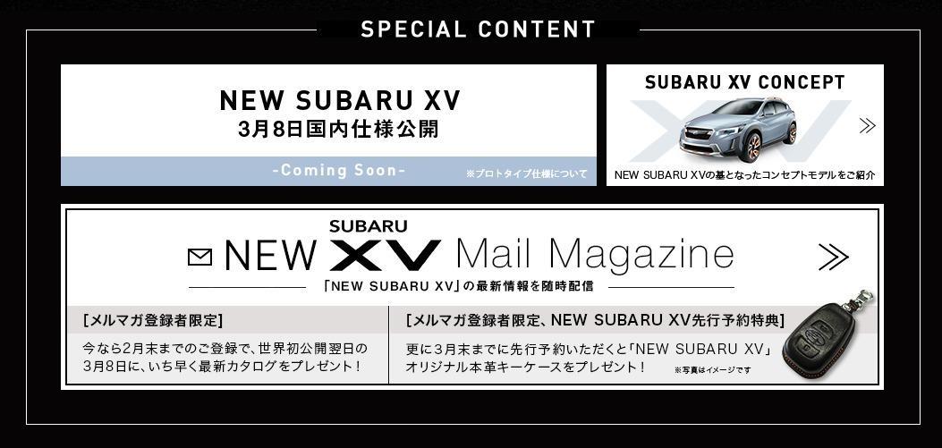 新型SUBARU XV SUBARU2