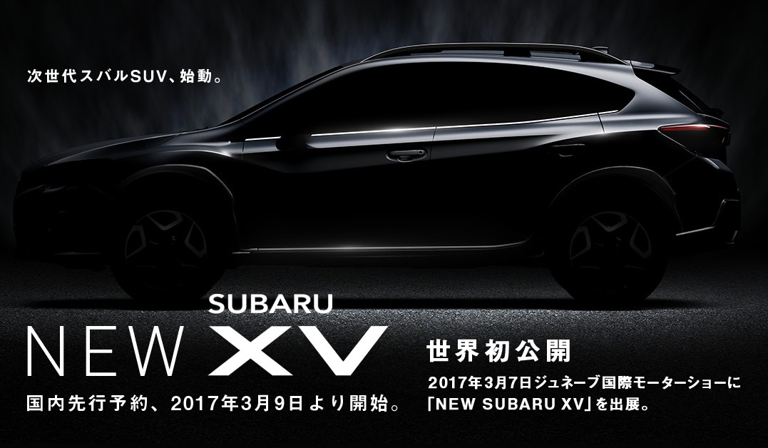 新型SUBARU XV SUBARU