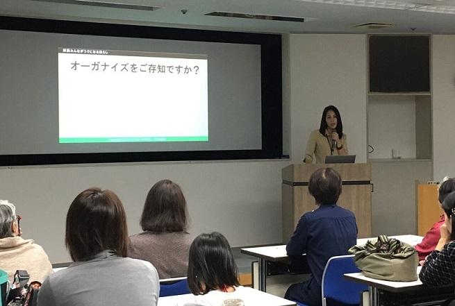 2016 アミカスミニセミナー in視聴覚室