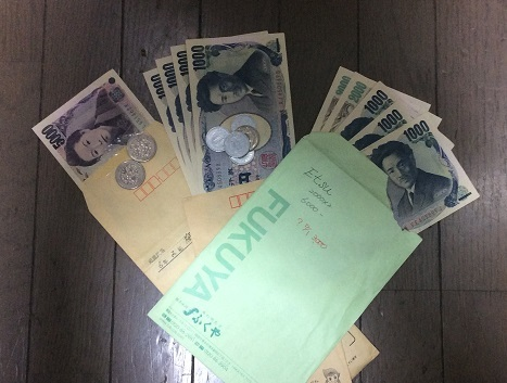 16254円