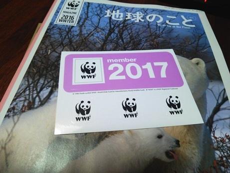 wwf2017.jpg