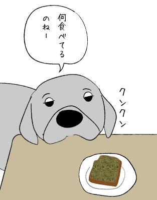 パンとラブラドール