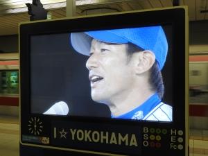 これからも、ずっと横浜