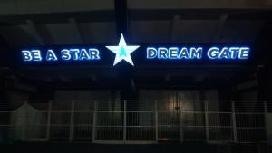 いろんな夢が見られるように。