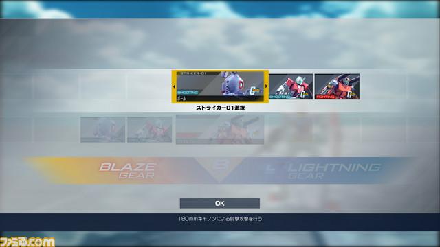 PS4VS_1.jpg
