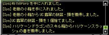 SnapCrab_NoName_2016-12-20_3-16-28_No-00.jpg