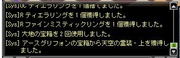 SnapCrab_NoName_2016-12-29_3-2-53_No-00.jpg