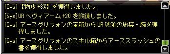 SnapCrab_NoName_2017-1-21_6-59-38_No-00.jpg