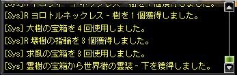 SnapCrab_NoName_2017-1-29_6-53-45_No-00.jpg