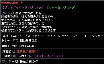 SnapCrab_NoName_2017-1-29_6-54-28_No-001.jpg
