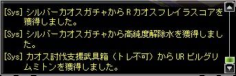 SnapCrab_NoName_2017-2-1_11-20-49_No-00.jpg