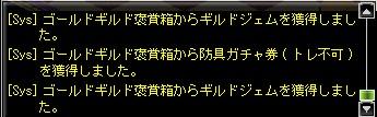 SnapCrab_NoName_2017-2-3_0-30-6_No-00.jpg