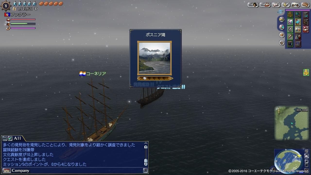 凍る海_1