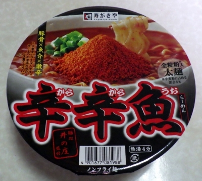 1/30発売 麺処井の庄監修 辛辛魚らーめん