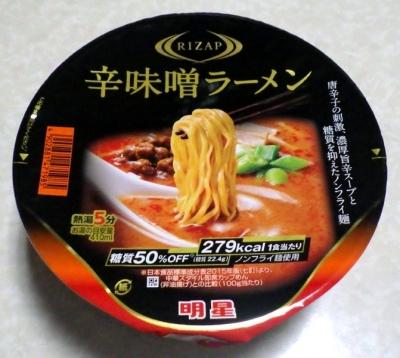 1/10発売 RIZAP 辛味噌ラーメン