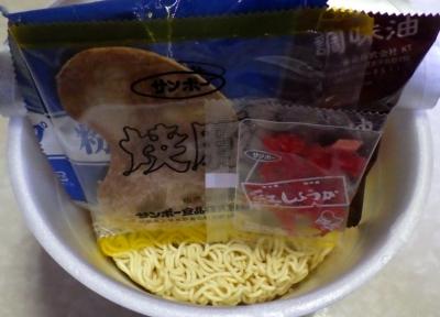 1/16発売 サンポー 焼豚ラーメン×丸幸ラーメン(内容物)