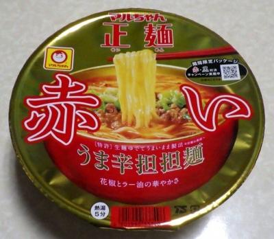 1/9発売 マルちゃん 正麺 カップ うま辛担担麺 赤