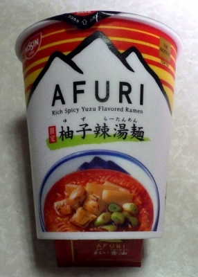 1/30発売 THE NOODLE TOKYO AFURI 限定柚子辣湯麺