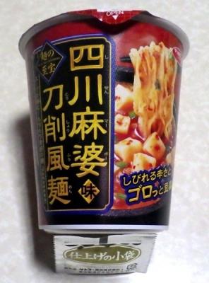 1/16発売 麺の至宝 四川麻婆味刀削風麺