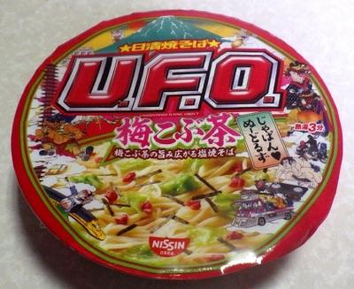 1/23発売 日清焼そば U.F.O. 梅こぶ茶 梅こぶ茶の旨み広がる塩焼そば
